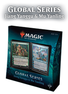 Box: Global Series Jiang Yanggu & Mu Yanling