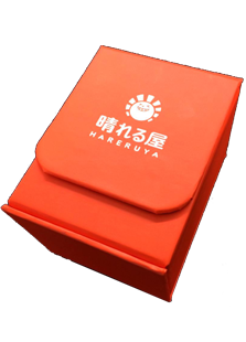 Hareruya Dex Protection Deck Box