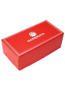 Hareruya Red Storage Box 400 Size