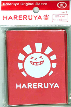 Hareruya Red Sleeve