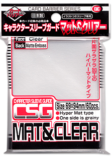 KMC Character Sleeve - Matte Clear