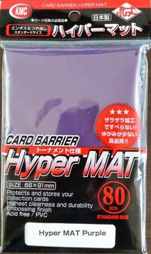 KMC Hyper Mat Purple